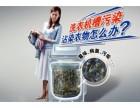常德洗衣机深度清洁服务,就找欢洗生活