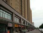 专业做商铺:长安路电视塔旁临街纯一楼 行业不限