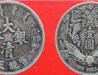 广西来宾哪里可以出手钱币