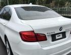 宝马5系 2013款 2.0L 自动 轿车 老板一手精品车可按揭