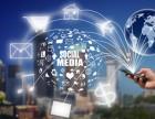 呼伦贝尔 全网营销 渠道 策划 推广 公司 企腾科技
