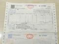 潍坊-苹果客户维修服务商 营业时间早8点半-晚9点