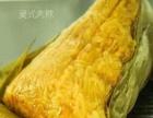 飘香美味吴氏肉粽