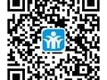 江海区2017 极速贷款,手机扫二维码自助申请,无需手续费