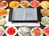 哪里学习烤肉技术特色韩国纸上烧烤培训