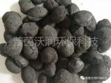普茵沃润铁碳填料厂家直销去除色度 降低COD提高生化性