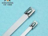 供应兴荣滚珠自锁式超长定制不锈钢扎带 宽度4.6 20mm