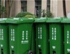 株洲物业塑料垃圾桶哪家强-湖南长沙找尚绿