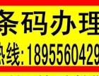 安庆食品公司注册,个人办理公司注册怎么办理