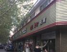 (个人)秦虹南路超大门头经营多年饭店转让(可空转)