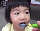 燕窝加盟品牌简述给宝宝食用燕窝应该注意哪些事项?