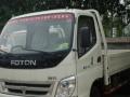 市牌货车 搬家 物流带发提货 长短途运输