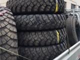 前进1100-20越野花纹轮胎 11.00-20