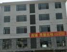 傲楚假日酒店隔壁 仓库 250平米