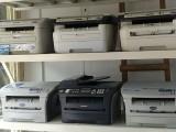 实体店出售黑白激光打印机 票据针式打印机 复印机 耗材配送