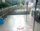带花园30平米,非常的适合老人居住,小区环境好,中庭位置