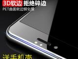 remax IPhone7钢化膜7Plu