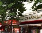普陀桃浦+雪松路11号地铁口+纯一楼沿街商铺出售