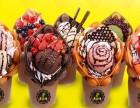 美滋淋蛋仔冰淇淋加盟/美滋淋冰淇淋加盟/绍兴美滋淋冰淇淋加盟