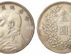古董交易专业平台面向鄂州征集珍贵的古董古玩古钱币