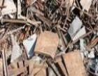 山东高价回收废旧金属
