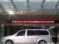 陕西省旅游大巴出租、单位租车、个人租车