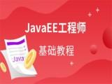 佛山javaee培训,零基础学PHP开发培训