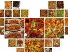会议订餐|公司订餐-皖香客大食堂中式快餐连锁品牌