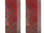 古董古玩瓷器字画玉器钱币杂件专业鉴定拍卖交易欢迎咨询