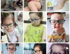爱大爱稀晶石手机眼镜几大功效?