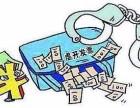 江苏徐州财政税收优惠政策