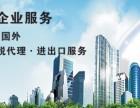 珠海盘古 公司注册 商标注册 财税代理 进出口服务