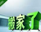 石家庄到杭州物流有限公司欢迎您