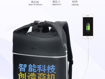 EBOX新款酷炫高科技背包 智能LED背包