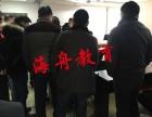 南京浦口桥北哪里可以考电工证 浦口有电工复审的地方吗