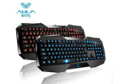狼蛛八荒电脑键盘批发 背光游戏键盘 USB键盘