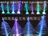 专利LED七彩光纤灯/变色圣诞树/LED圣诞灯/七彩小夜灯G10