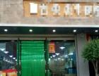 岷县繁华地段品牌牛肉面