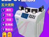 广东紫外线固化设备波长365nm功率1500w厂家批发直销