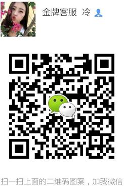 重庆快乐火车主题餐厅加盟费是多少/小火锅主题餐厅加盟