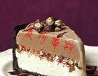 麦莎蒂斯蛋糕加盟 甜品店加盟
