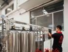 金美途加盟 玻璃水生产设备