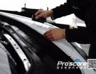 帕拉梅拉装贴XPEL专车专用隐形车衣全过程 南京宝卡