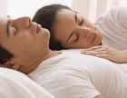 任丘什么是男性急性细菌性前列腺炎?