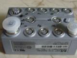 原装进口 KOBOLD VKM8112C4PR25B
