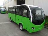 苏州吴江11座敞开式电动观光车
