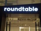 南山微软科通大厦附近广告招牌字前台logo玻璃贴膜制作安装