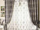 遮光布批发 柯桥窗帘 窗帘面料 窗帘布批 欧式提花阳离子窗帘