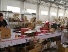 出租辛寨子电商仓库,面积可分割 入仓要求发货