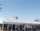 展会篷房、庆典篷房、仓储篷房、 啤酒节篷房、渭南篷房销售